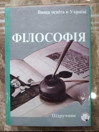 """""""Філософія"""" В. Л. Петрушенко"""