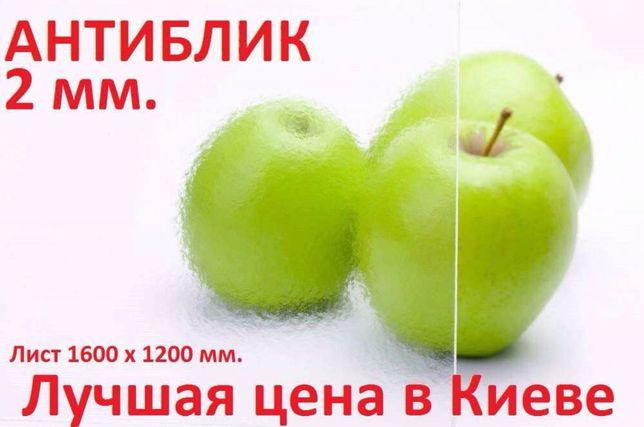 """Стекло 2мм """"антиблик""""фото-багетных мастерских"""