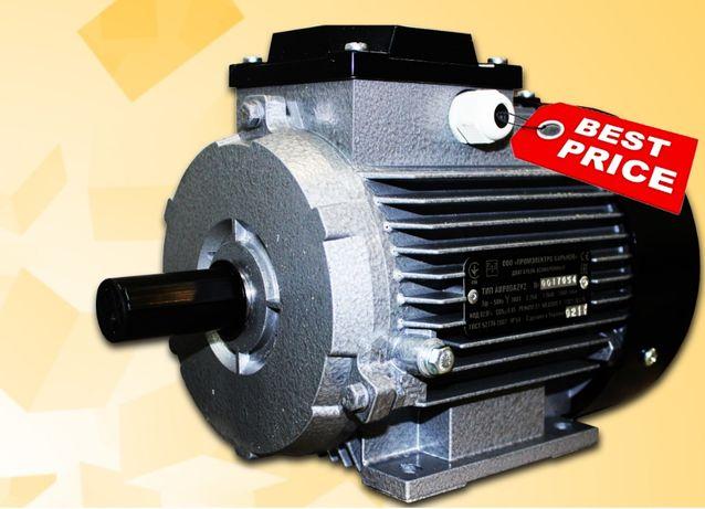 Электродвигатель 0.18, 0.25, 0.37, 0.55, 0.75, 1.1, 1.5, 2.2кВт 220V