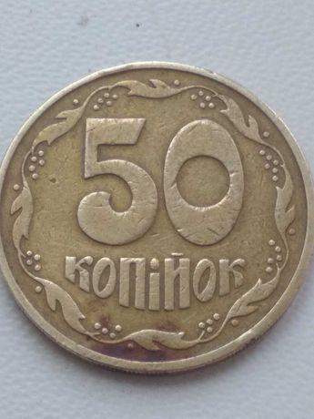 50 копеек 1992г 3(1)ААм