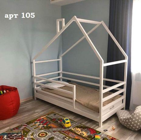 Кровать домик детская из ольхи арт 20.Ліжко будиночк дитяче