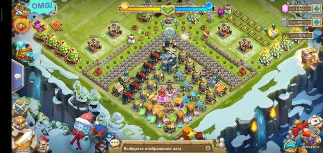 Продам аккаунт Битва замков
