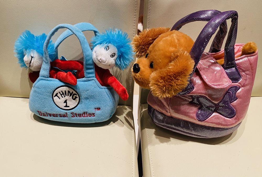 Мягкие игрушки в сумочках Киев - изображение 1