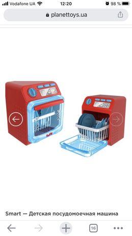 Посудомоечная машина игрушечная, smart игрушка