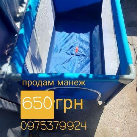 Продам манеж синего цвета