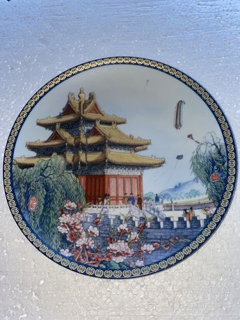 Винтаж: Коллекция тарелок фарфоровых. Китай
