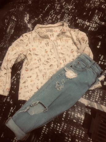 Джинси рвані і рубашка