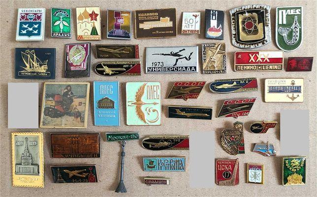 Коллекция значков СССР. Значки советские. Количество 168 шт.