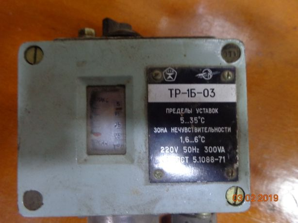 Продам датчик-реле температуры тр-1Б-03