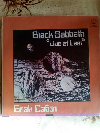 Пластинка/диск/винил Black Sabbath Live At Last