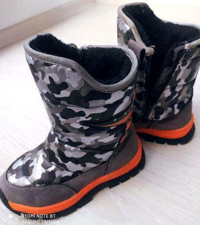 Oddam buty śniegowce chłopięce r.33 ciepłe moro kozaki