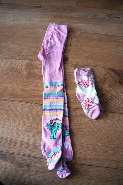 13. ZESTAW rajstopy, skarpetki różowe dla dziewczynki!