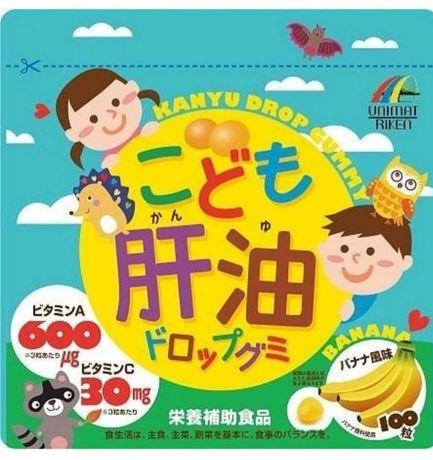 Рыбий жир для детей с витаминами А, Д, С и В вкус банана Япония