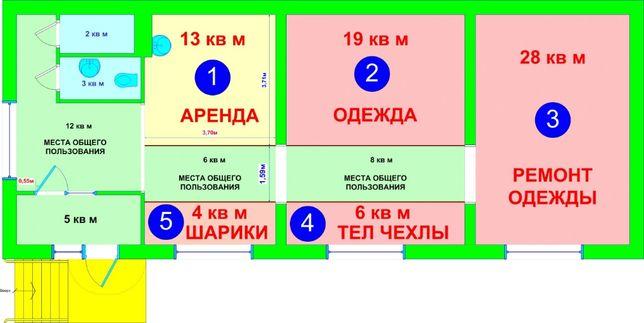 13 м2 салон (вода) торговлю сервис аренда Дарницкий/Позняки/Урловская