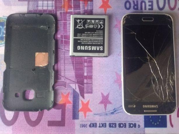 Телефон Samsung G361H/DS Core Prime