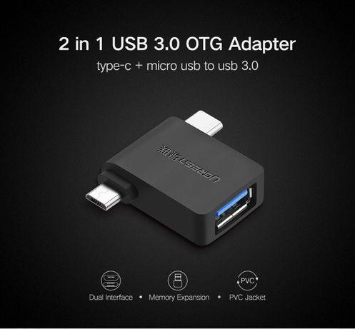 Адаптеры microUSB & microUSB type-C to USB 3.0 (2 in 1)