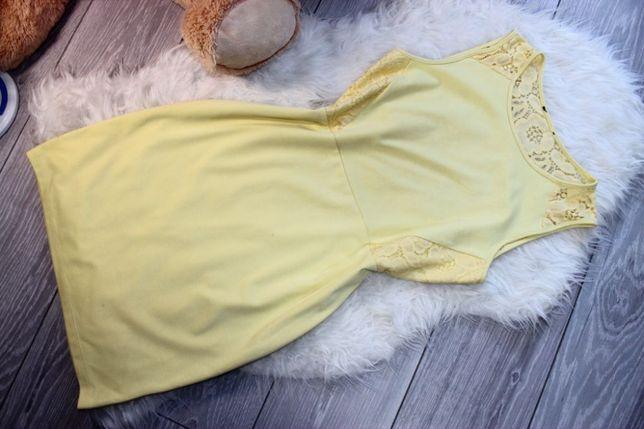 Платье лимонное.
