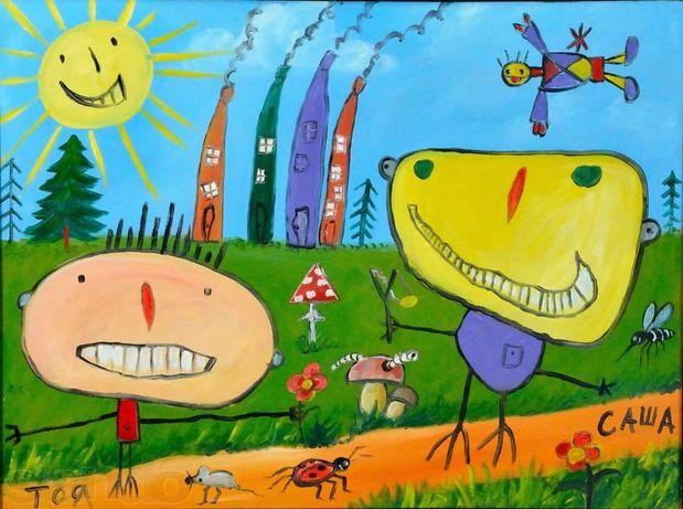 Картина в стиле детского рисунка .