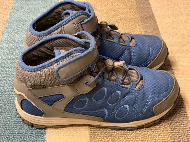 Buty idealne dla chłopca Jack Wolfskin rozmiar 37