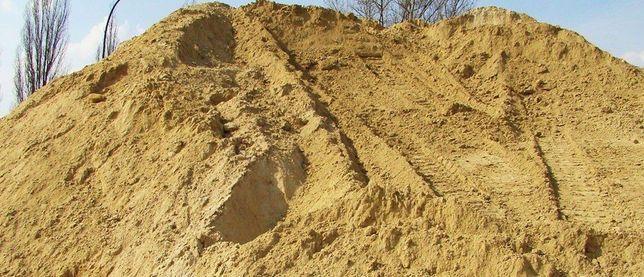 Ziemia, piasek na zasypki Warszawa