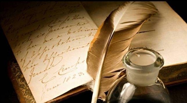 Пишу стихи, прозы, песни