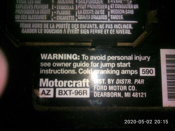 Аккумулятор Motocraft AZ BXT-96R