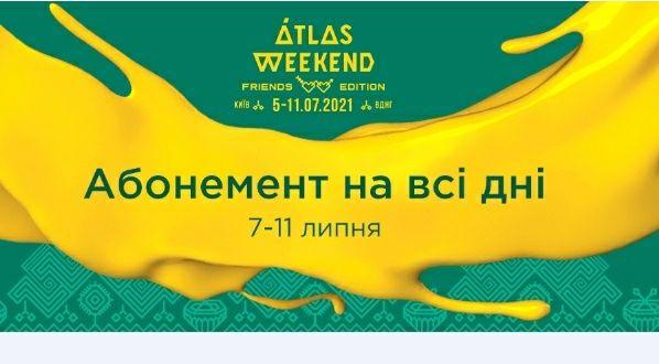 Билеты на Atlas Weekend (все дни)