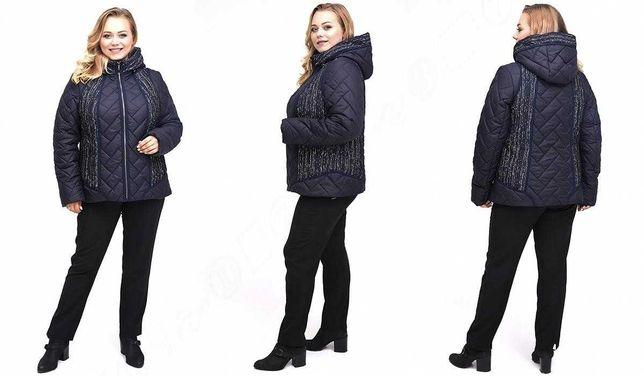 Куртка женская осенняя 981 больших размеров от производителя