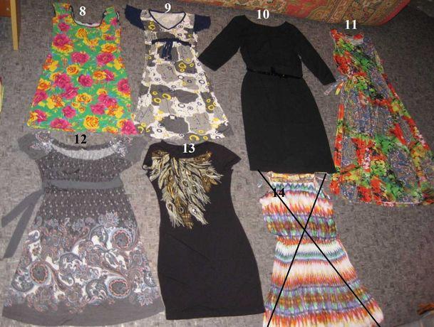 Платье, платья фирменные BGN, Gloria Jeans, Christian Dior, Oodji M-L