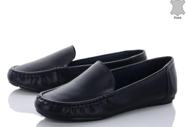 Кожаные женские мокасины, туфли