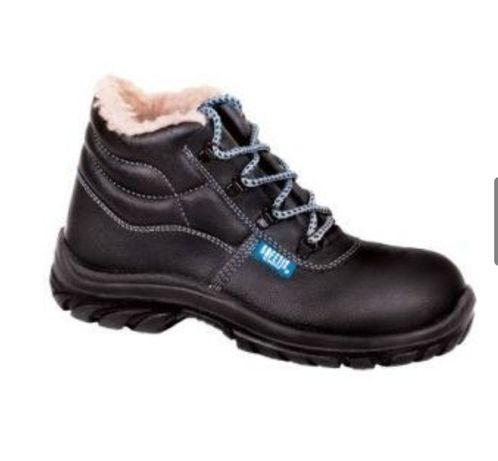 Zimowe buty (trzewiki) robocze SAFETIX roz. 44