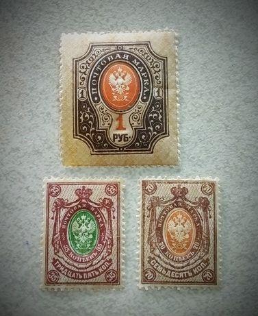 Продам марки Царской России.