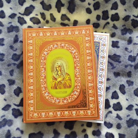 Православные Святыни / подарочная книга