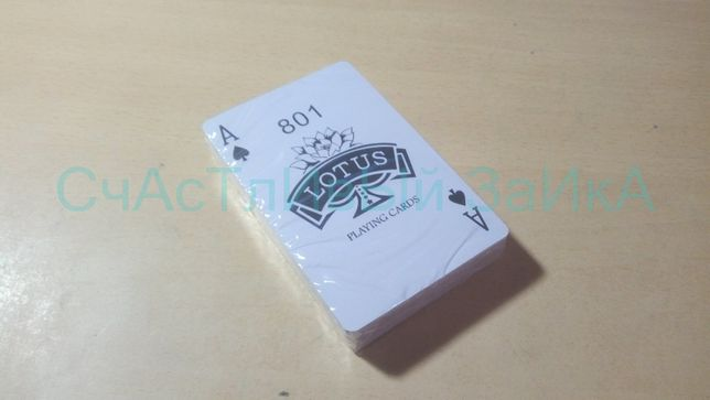 Карты Игральные ПластиковыЕ 54 Штуки Джокер ПОКЕР не бумага -пластик
