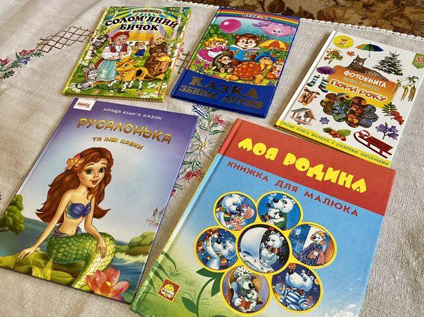 Пакет книг