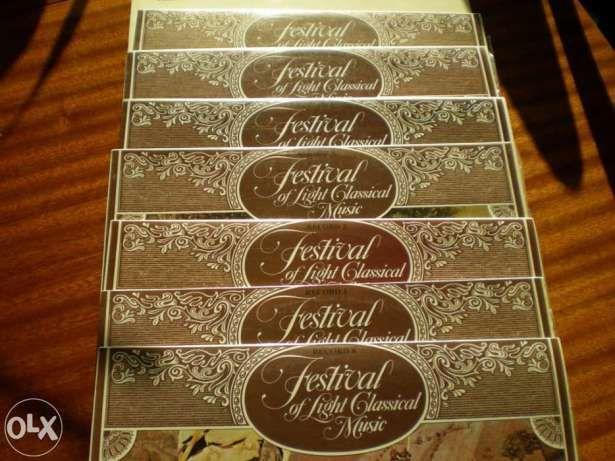 Festival dos Clássicos Ligeiros, 8 discos vinil
