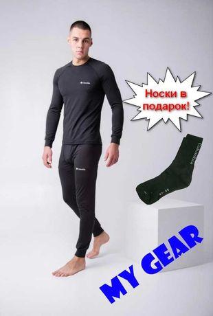 Термобелье мужское Columbia omni-heat + носки в подарок
