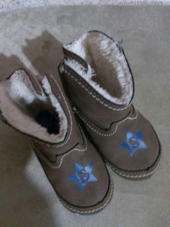 Обувь на мягкой подошве.