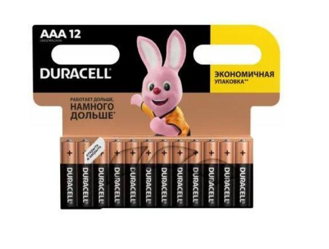 Батарейки Дюрасел (мини) ААА Львов - изображение 1