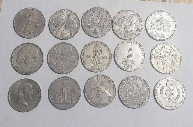 Советские монеты, Юбилейные рубли 15шт