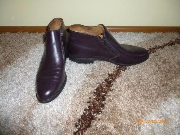 Buty ze skóry naturalnej do kostki