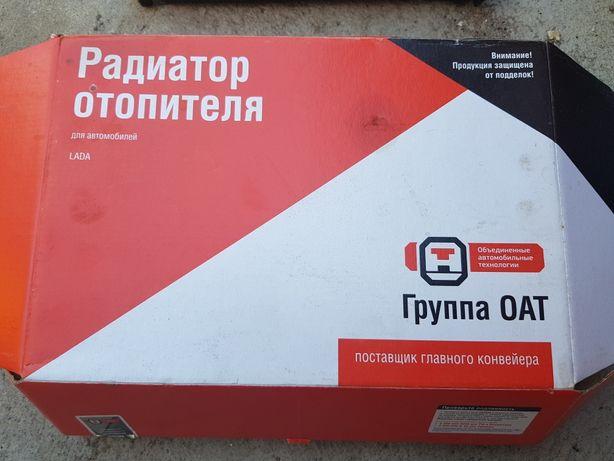 Радиатор отопителя ,печка ВАЗ 2108,09,15