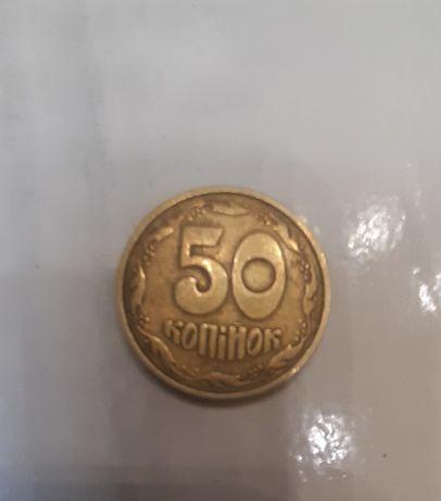 Продам 50 коп. 1992 р.