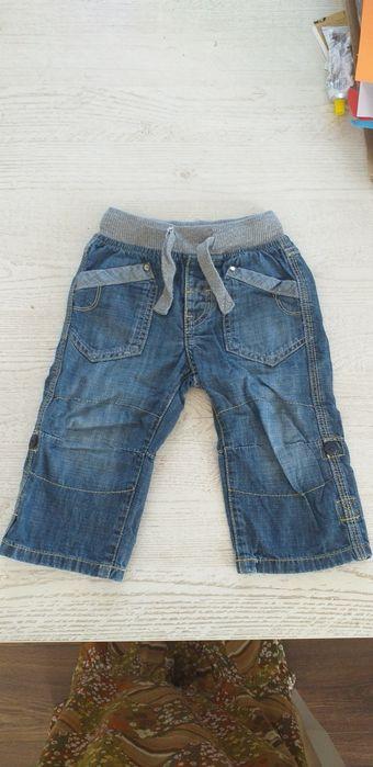 Spodnie chlopiece Next 86 Wapowce - image 1