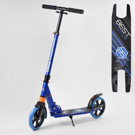 Самокат Best Scooter 212681 Двухколесный, Амортизатор