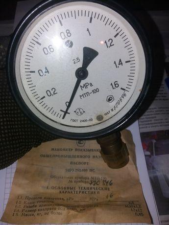 Продам Манометр МТП - 100    1,6 атмосфер.