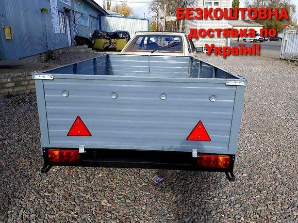 Авто прицепы Бизон в ассортименте, по Украине бесплатно