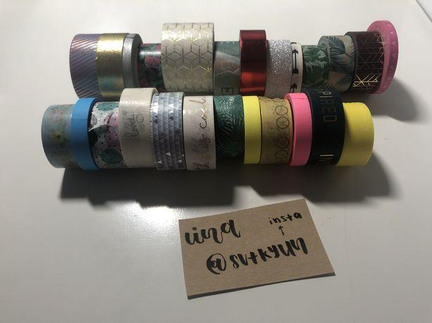 washi tape varias cores