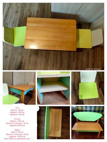Стіл дитячий+два стільці+лавка
