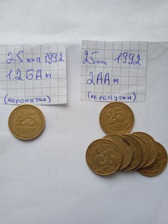 Монеты Украины 25 копеек 1992